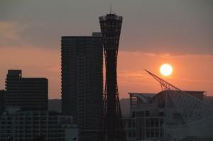 夕日とポートタワー